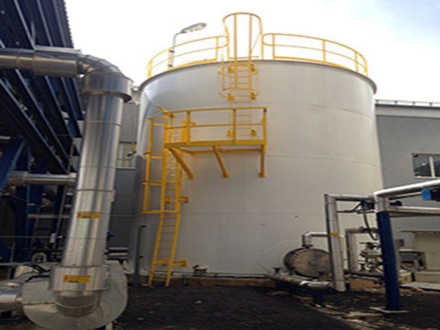 Enerjisa Tufanbeyli Termik Santrali 450 Mw - Eke Endüstri